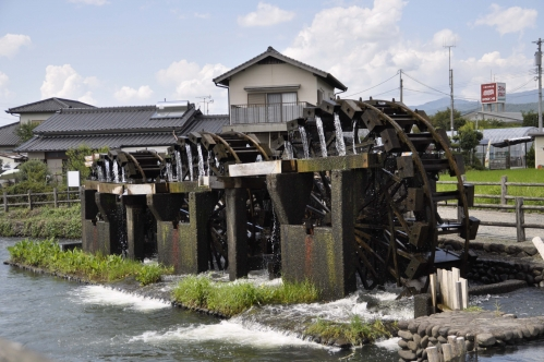 Asakura Triple Water Wheels